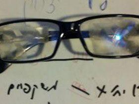 Nošenje naočara na poslu-tema u Japanu