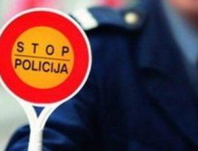 Policajac koji inspiriše