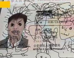 Tata, vidi šta sam nacrtao