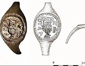 Pilatovo ime na prstenu
