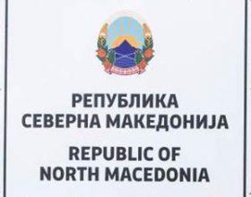 Zaev podnosi ostavku 3. januara 2020, izbori 12. aprila