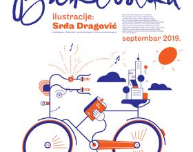 Izložba BICIKLISTIKA Srđe Dragovića