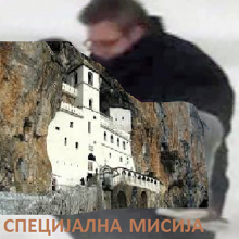 Vučić spašava Ostrog