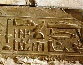 Pronađeno drevno kraljevstvo koje može promijeniti istoriju Bliskog istoka