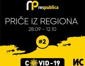 """Res publica i PCNEN najavljuju """"Priče iz regiona # 2"""""""