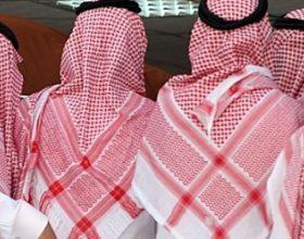 Zašto su Arapi tako nemoćni?
