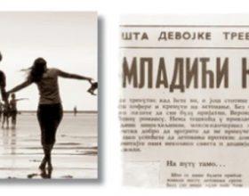 Ljubavni savjeti Jugoslavenkama prije odlaska na more