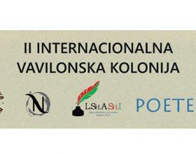 Internacionalna poetska kolonija